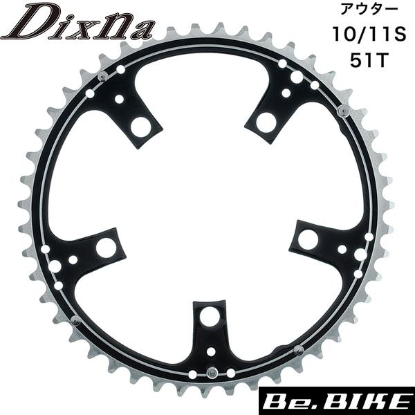 Dixna ラ・クランク チェンリング:ロード SHlMANO 10S/11S&SRAM 10S アウター:51T ブラック チェンリング bebike