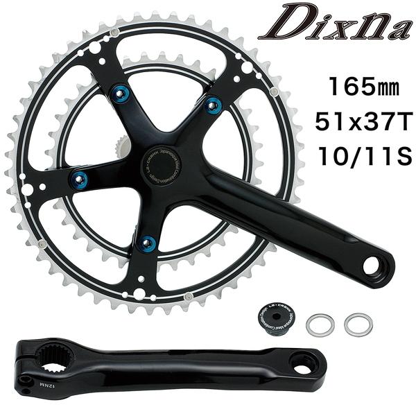 Dixna ラ・クランク 51×37T(10S/11S)165 ブラック クランク bebike