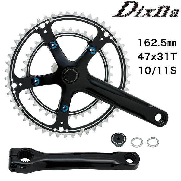 Dixna ラ・クランク 47×29T(10S/11S)162.5 ブラック クランク bebike