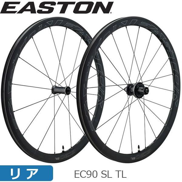 EASTON(イーストン) EC90 SL TL ロードホイール (リアのみ) シマノ11s 自転車 ホイール(ロード)