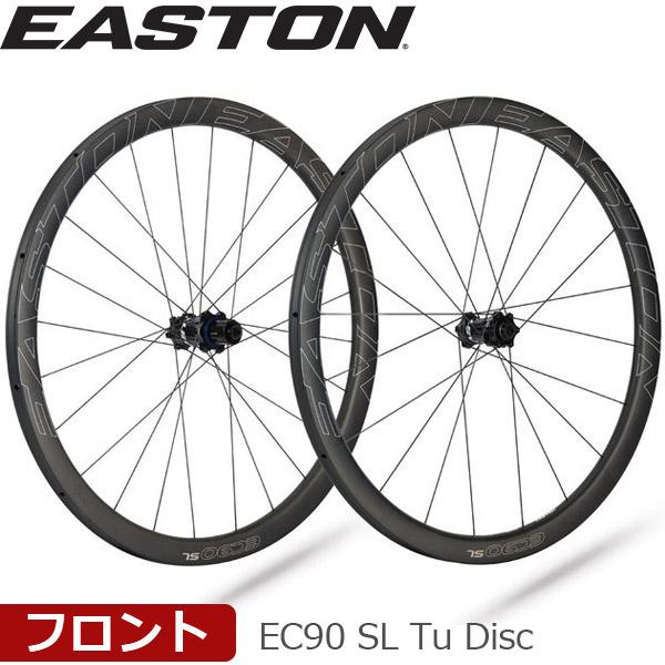 EASTON(イーストン) EC90 SL Tu Disc ロードホイール (フロントのみ) 自転車 ホイール(ロード)