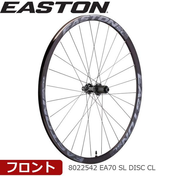 EASTON(イーストン) 8022542 EA70 SL DISC CL シマノ 12X142 R 自転車 ホイール(ロード)