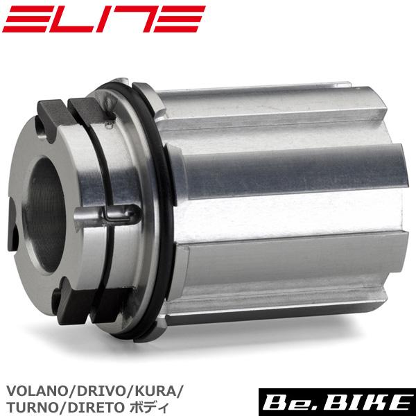 迅速な対応で商品をお届け致します ELITE エリート 自転車 サイクルトレーナー アクセサリー VOLANO 新色 KURA用 国内正規品 1014233 カンパ ボディ DRIVO