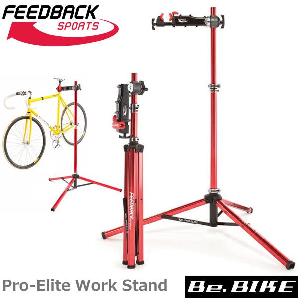 FEEDBACK Sports(フィードバッグスポーツ) Pro-Elite Work Stand プロエリートワークスタンド 自転車 スタンド(メンテナンススタンド)