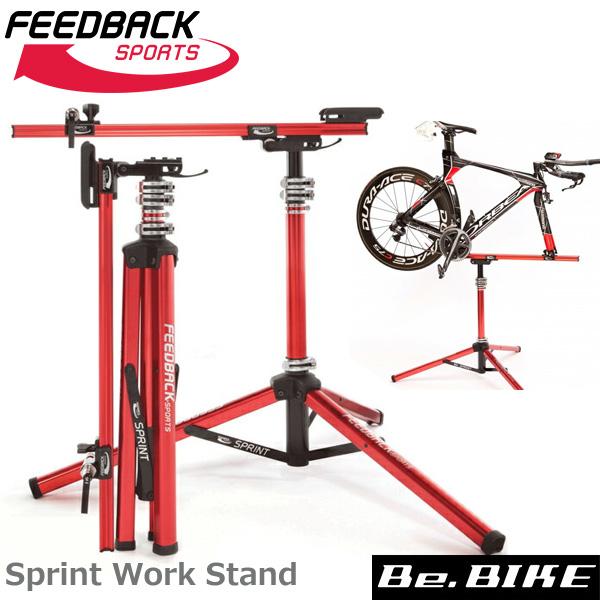 スーパーSALE FEEDBACK Sports(フィードバッグスポーツ) Sprint Work Stand スプリント ワーク スタンド 自転車 スタンド(メンテナンススタンド)