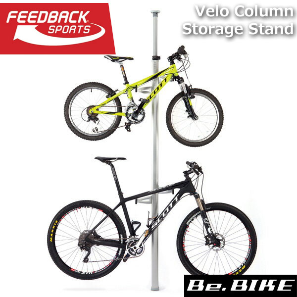 FEEDBACK Sports(フィードバッグスポーツ) Velo Column Storage Stand シルバー ベロコラムストレージスタンドシルバー 自転車 スタンド ディスプレイスタンド