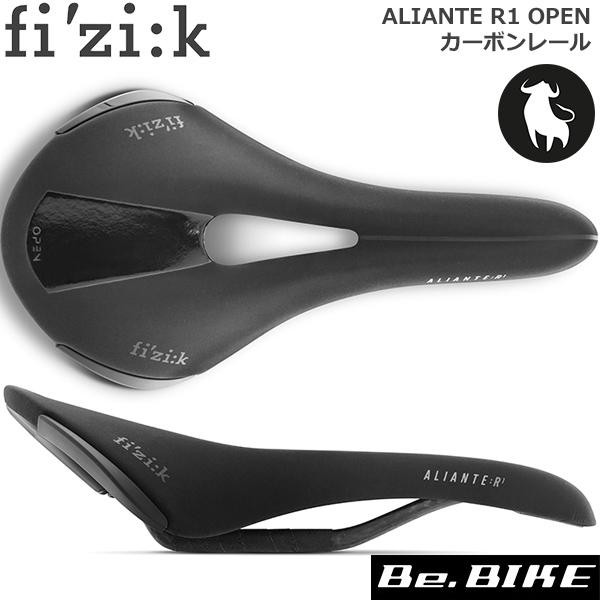フィジーク ALIANTE R1 OPEN カーボンレール for ブル レギュラー ブラック 自転車 サドル