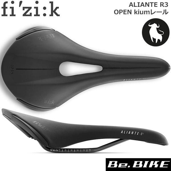 fi'zi:k(フィジーク) ALIANTE R3 OPEN kiumレール for ブル レギュラー ブラック(70C2SA13041) 自転車 サドル