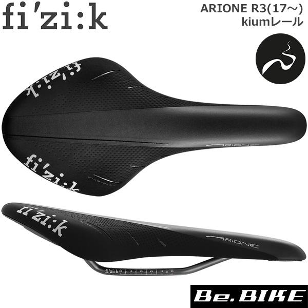 フィジーク ARIONE R3 2017 kiumレール for スネーク ラージ ブラック 自転車 サドル 国内正規品