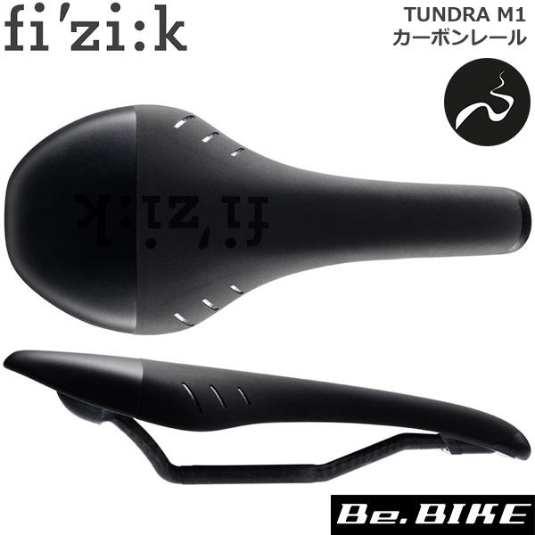 fi'zi:k(フィジーク) TUNDRA M1 カーボンレール forスネーク サドル ブラック/ブラック(7682SWSA09E12) bebike 国内正規品