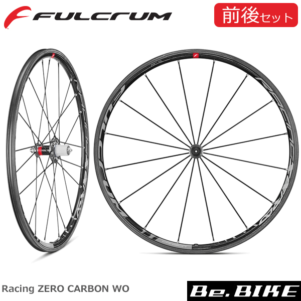スーパーSALE フルクラム(FULCRUM) Racing ZERO CARBON WO (前後セット) 2018 AC3 C17 [ブライト:カンパ(0145712)] レーシング ゼロ カーボン (バッグ/ブレーキパッド付) 自転車 ホイール ロード 国内正規品 クリンチャーホイール