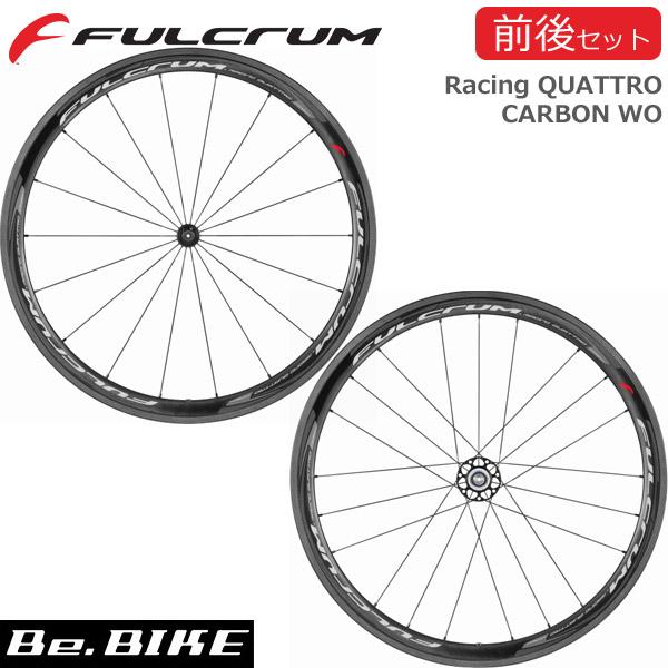 フルクラム(FULCRUM) Racing QUATTRO CARBON WO (前後セット) 9/10/11s 自転車 ホイール ロード 国内正規品