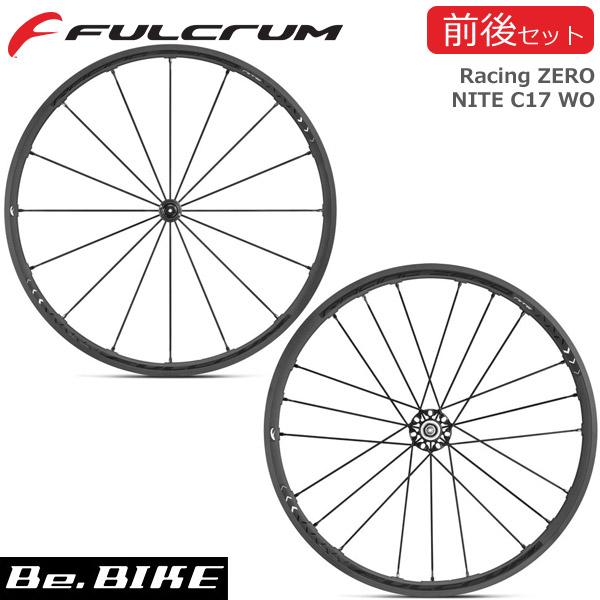 フルクラム(FULCRUM) Racing ZERO NITE C17 WO (前後セット) カンパ 自転車 ホイール ロード 国内正規品