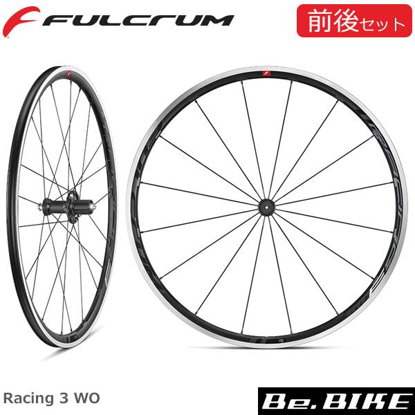 フルクラム Racing 3 WO (F+R)(18~) カンパ 0145720 自転車 ホイール