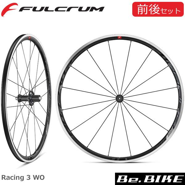 スーパーSALE フルクラム(FULCRUM) Racing 3 (前後セット) シマノ クリンチャー 自転車 ホイール ロード 国内正規品