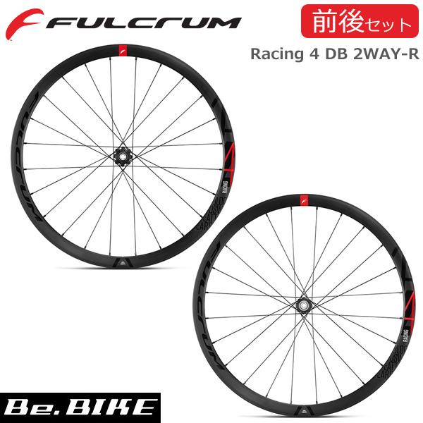 フルクラム Racing 4 DB 2WAY-R (F+R)センターロック シマノ 0147004 自転車 ホイール ディスクブレーキ