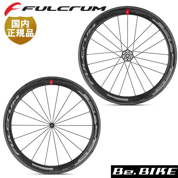 フルクラム Speed 55C クリンチャー(F+R)(18~) シマノ 0146484 自転車 ホイール
