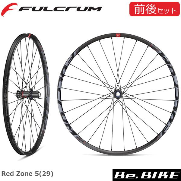 フルクラム Red Zone 5(29) センターロック (F+R) シマノ 0157001 自転車 ホイール