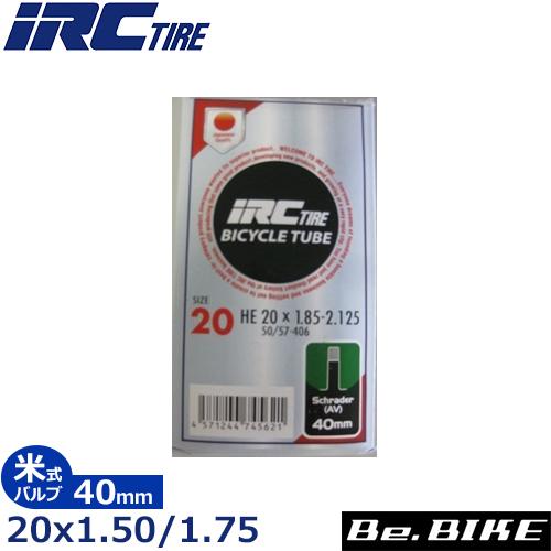 IRC 20x1.50/1.75 チューブ (米式バルブ) (40mm) 自転車 チューブ IRC 20x1.50/1.75 チューブ (米式バルブ) (40mm) 自転車 チューブ