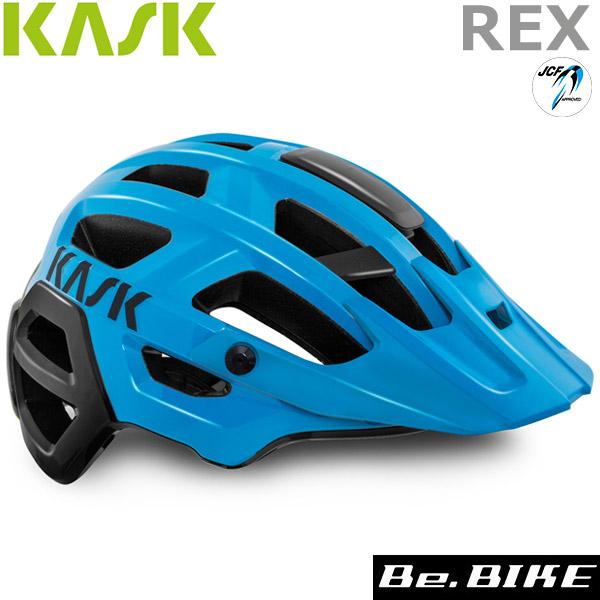 カスク(KASK) REX ライトブルー 自転車 ヘルメット