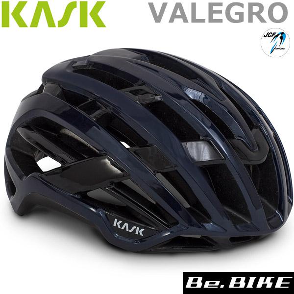 カスク(KASK) VALEGRO ネイビー ブルー 自転車 ヘルメット