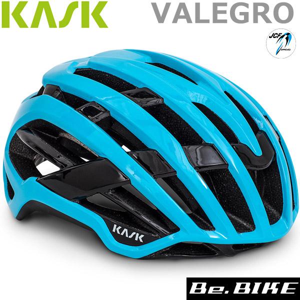 カスク(KASK) VALEGRO ライトブルー 自転車 ヘルメット