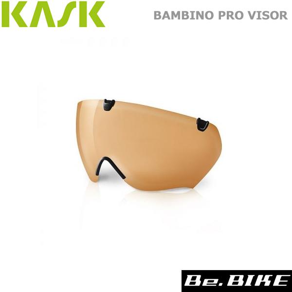 カスク(KASK) BAMBINO PRO VISOR オレンジ 自転車 ヘルメット(オプション)