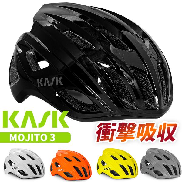 カスク ヘルメット モヒート 100%品質保証! キューブ 年間定番 Mojito3 自転車 ロードバイク 軽量ヘルメット KASK メンズ レディース 街乗り