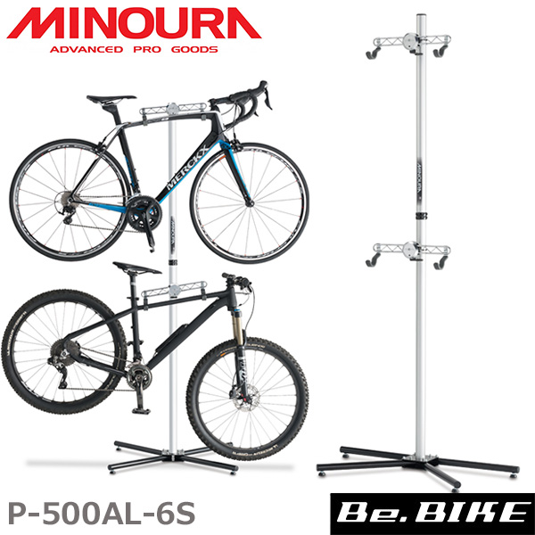 MINOURA(ミノウラ) P-500AL-6S ペアスタンド 【80】自転車 ディスプレイ収納 2台用 自立タイプ 自転車スタンド bebike