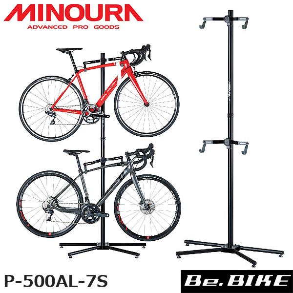 MINOURA(ミノウラ) P-500AL-7S ペアスタンド ブラック【80】自転車 ディスプレイ収納 2台用 自立タイプ 自転車スタンド bebike