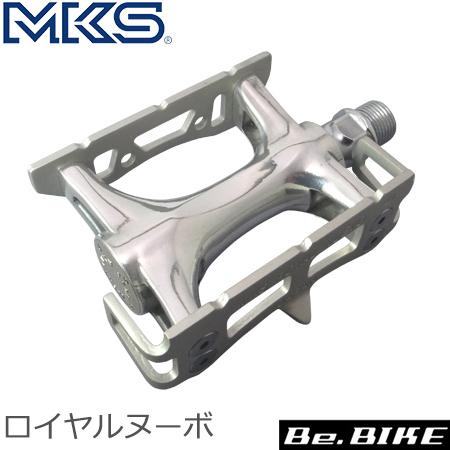 三ヶ島ペダル(MKS) ロイヤルヌーボ ペダル (NJS) 自転車 ペダル