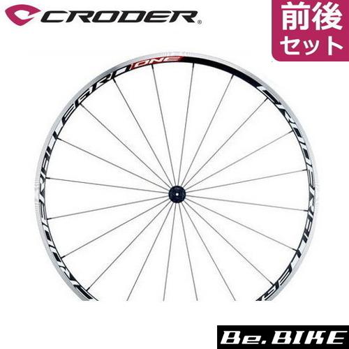 CRODER(クローダー) ALLEGRO 1 アルミ ロードホイール 自転車 ホイール 前後セット