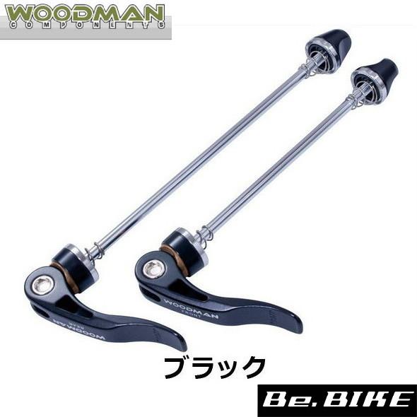 WOODMAN Gator Comp TiZ ブラック 自転車 クイックリリーズ
