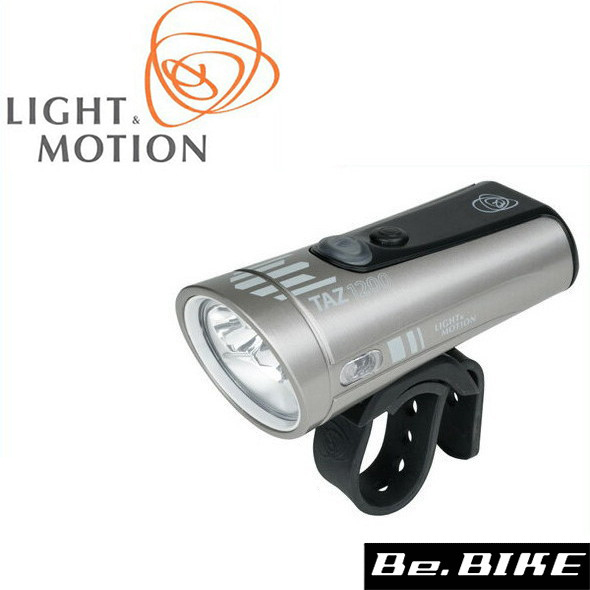 LIGHT&MOTION TAZ 1200 シルバー/ブラック 自転車 ライト フロントライト