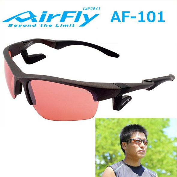 AirFly(エアフライ) AF-101 C-5 ガンメタリック/ピンクブラウン スポーツサングラス アイウエア, ヘルシー生活館:72c66041 --- bum.jp
