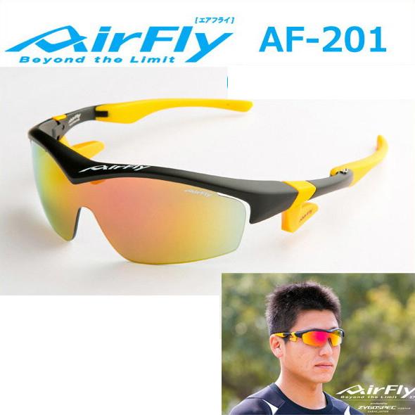 スポーツサングラス AirFly(エアフライ) AF-201 クリアレンズ付属 C-1W アイウエア マットブラック/パープルミラー