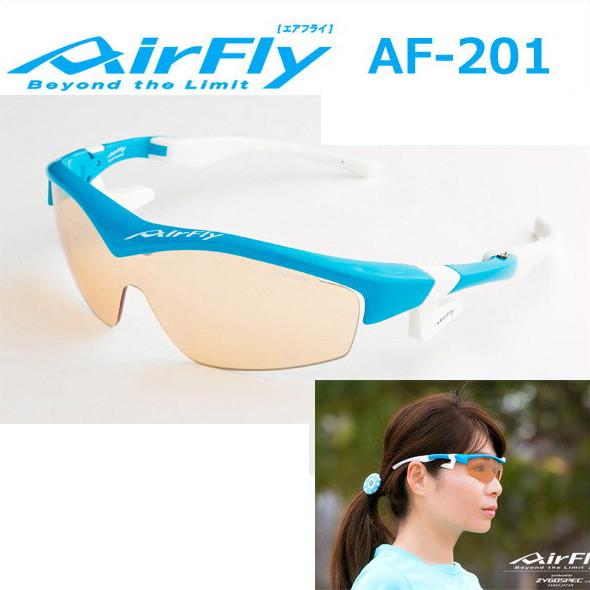 AirFly(エアフライ) AF-201 C-5W スカイブルー/ライトオレンジ クリアレンズ付属 スポーツサングラス アイウエア