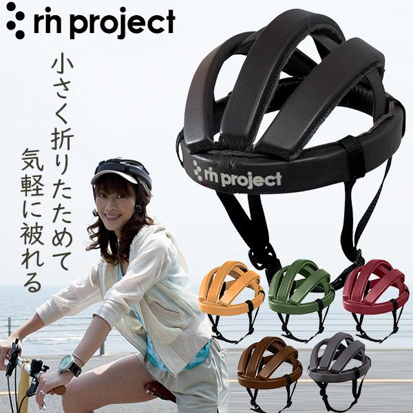 rin project(リンプロジェクト) 4002 カスクレザー ブラック Mサイズ 自転車 カスク