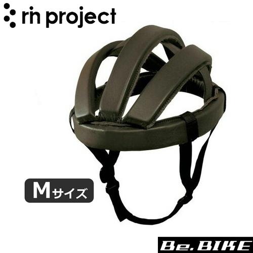 rin project(リンプロジェクト) 4002 カスクレザー カーキ Mサイズ 自転車 カスク