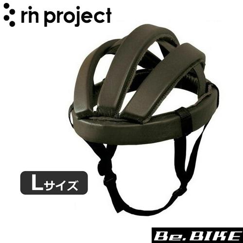 rin project(リンプロジェクト) 4002 カスクレザー カーキ Lサイズ 自転車 カスク