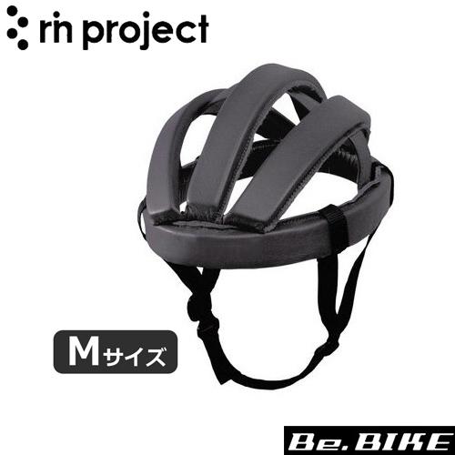 rin project(リンプロジェクト) 4002 カスクレザー ダークグレー Mサイズ 自転車 カスク