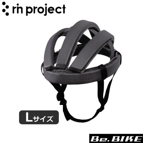 rin project(リンプロジェクト) 4002 カスクレザー ダークグレー Lサイズ 自転車 カスク