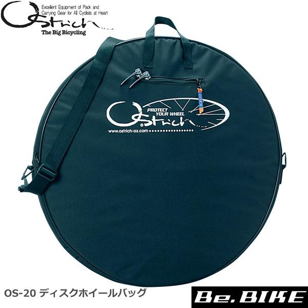 オーストリッチ OS-20 ディスクホイールバッグ 自転車 ホイールバッグ 国内在庫 保証 ブラック