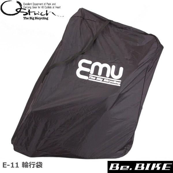 オーストリッチ E-11 輪行袋 ブラック 自転車 輪行袋