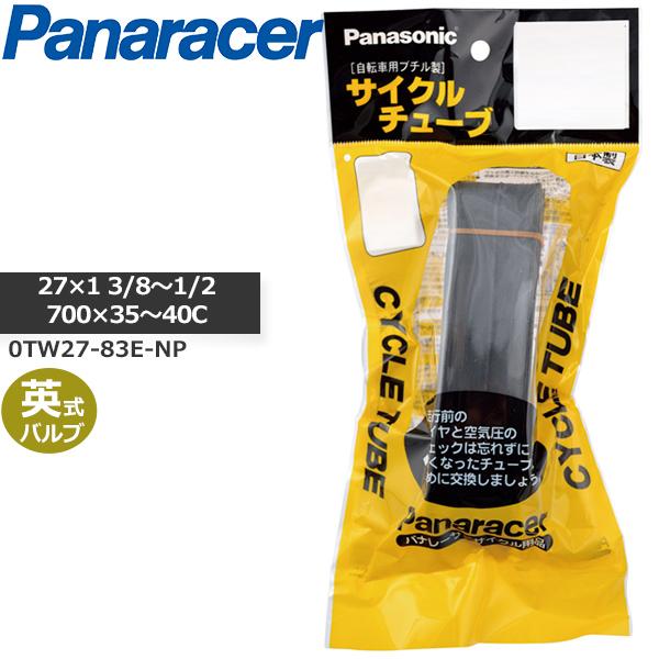 panaracer パナレーサー お金を節約 Cycle Tube 0TW27-83E-NP W O 27×1 サイクルチューブ 注目ブランド 700×35~40C 自転車 3 8~1 英式 チューブ 2