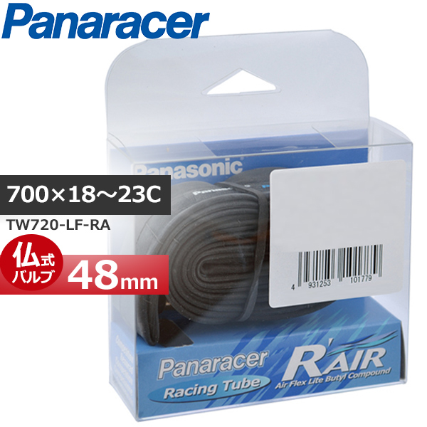 panaracer(パナレーサー) R'AIR TW720-LF-RA W/O 700×18~23C 仏式48mm 4931253101281 自転車 チューブ Panaracer(パナレーサー) R'AIR (Rエアー) TW720-LF-RA W/O 700×18~23C [仏式48mm] 自転車 チューブ