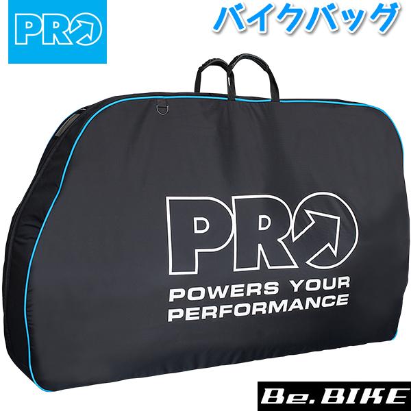 シマノ PRO(プロ) バイクバッグ W1300×H900×D230 (R20RBA0045X) 自転車 shimano バイクバッグ