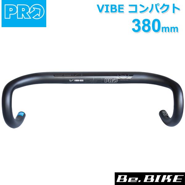 シマノ PRO(プロ) VIBE コンパクト 380mm/31.8mm ALLOY6066 240g~ (R20RHA0365X)  自転車 shimano ハンドル ドロップハンドル