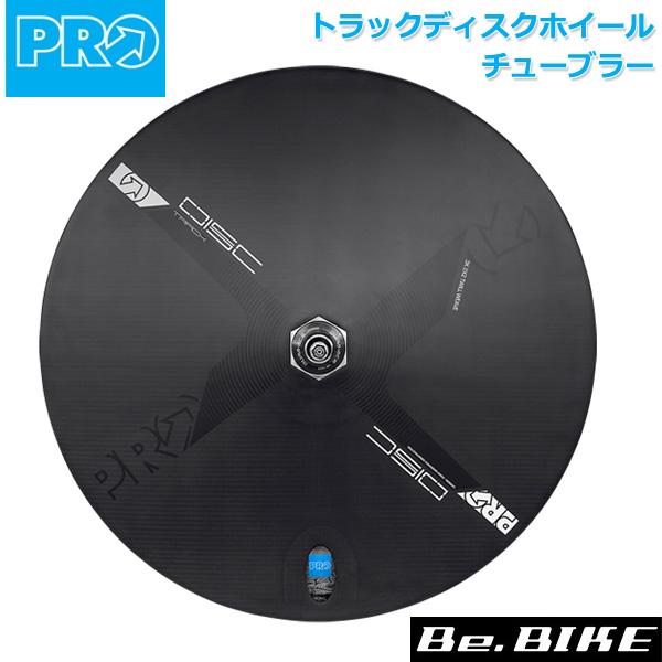 シマノ PRO(プロ) トラックディスクホイール チューブラー DURA-ACEトラックハブ使用 (R20RWH0043X) 自転車 shimano ホイール
