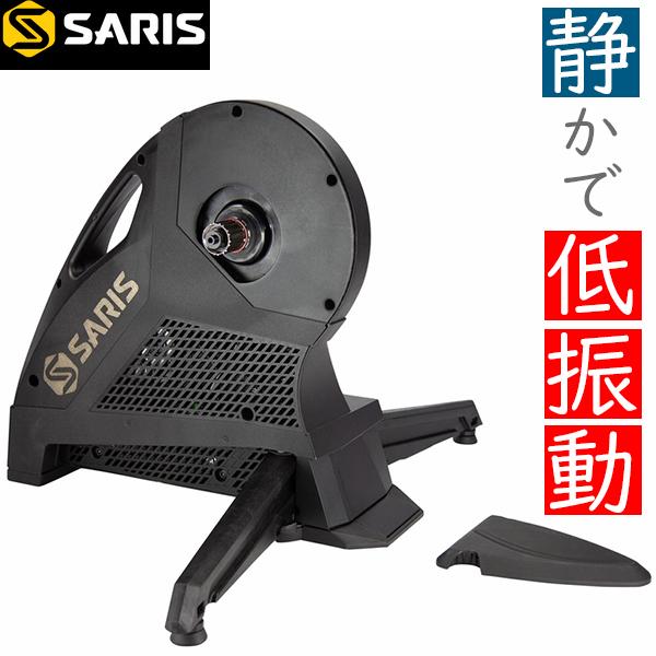 SARIS H3 H3 スマート サイクルトレーナー トレーナー 自転車 Smart Trainer ドライブ ZWIFT対応 Direct サリス ダイレクト Drive